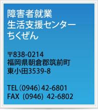 banner_thikuzen2018